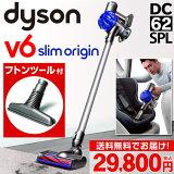 【フトンツール付】ダイソン V6 slim origin(DC62SPL)セット<国内正規品 新品|メーカー2年保証>(dyson ブルー系)コードレス掃除機 スティック型 ハンディクリーナー 布団クリーナー【送料無料】
