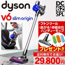 ダイソン V6 slim origin(DC62SPL)セッ...