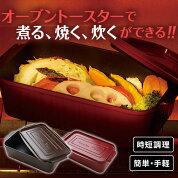 トースターパン