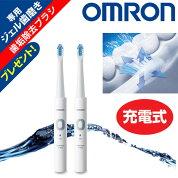 オムロン音波歯ブラシ