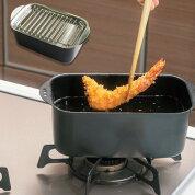 ミニミニ天ぷら鍋