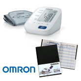 オムロン 上腕式血圧計セット