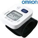 オムロン 手首式血圧計 HEM-6163【送料無料】OMRO