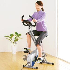 ペダルに足を乗せるだけ! 電動式のおまかせサイクル。電動式バイク「オートサイクル」