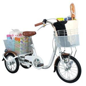 重心が低く安定感がある安心走行の三輪自転車!三輪安心チャーリー