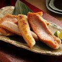 アスタキサンチンたっぷり!!北海道産 天然鮭ハラス(500g×2袋)
