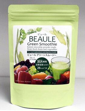 ビュール グリーンスムージースムージー ダイエット スムージー 酵素 乳酸菌 ファスティング 置き換えダイエット グリーンスムージー 効果 スムージー粉末 健康 送料無料