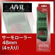 アイビル サーモローラーVAR−1 (4本入り)