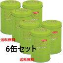 【送料無料】入浴剤パインハイセンス 6缶(2.1kg×6)高...