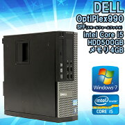 ����šۥǥ����ȥåץѥ�����DELLOptiPlex990SFF(���⡼��ե�����ե�����)Windows7Corei525003.30GHz����4GBHDD500GB������̵������KingsoftOffice2010���󥹥ȡ���Ѥߡ�