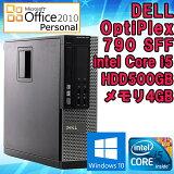 【完売御礼】 Microsoft Office 2010 付き 中古 デスクトップパソコン DELL OptiPlex 790 SFF Windows 10 Core i5 2400 3.10GHz メモリ4GB HDD500GB DVDマルチドライブ 初期設定済 送料無料 (一部地域を除く)
