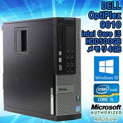 【中古】デスクトップパソコンDELLOptiPlex9010SFFWindows10Corei524003.10GHzメモリ4GBHDD500GBDVDマルチドライブWPSOffice(KingsoftOffice)付初期設定済送料無料(一部地域を除く)