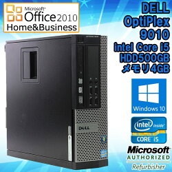 MicrosoftOffice2010H&B付き【中古】デスクトップパソコンDELLOptiPlex9010SFFWindows10Corei535703.40GHzメモリ4GBHDD500GBDVDマルチドライブ初期設定済送料無料(一部地域を除く)