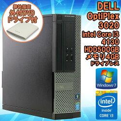 弊社指定新品外付けドライブ付き【中古】デスクトップパソコンDELL(デル)Optiplex3020SFFWindows7Corei341303.40GHzメモリ4GBHDD500GBドライブレスWPSOffice(KingsoftOffice)初期設定済送料無料(一部地域を除く)