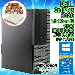 弊社指定新品外付けドライブ付き【中古】デスクトップパソコンDELL(デル)Optiplex3020SFFWindows10Corei341303.40GHzメモリ4GBHDD500GBドライブレスWPSOffice(KingsoftOffice)初期設定済送料無料(一部地域を除く)