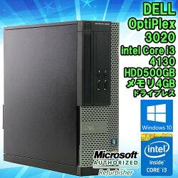 【中古】デスクトップパソコンDELL(デル)Optiplex3020SFFWindows10Corei341303.40GHzメモリ4GBHDD500GBドライブレスWPSOffice(KingsoftOffice)初期設定済送料無料(一部地域を除く)