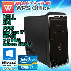 当店カスタマイズ!限定1台!中古デスクトップパソコン(ゲーミング)DELLXPS8300Windows10Corei726003.40GHzメモリ8GBHDD1TBGeForceGTX560DVDマルチWPSOffice初期設定済送料無料(一部地域を除く)