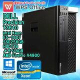 お値段見直し!WPS Office付 中古 ワークステーション(デスクトップパソコン) DELL Precision T3610 Windows10 Pro64bit Xeon E5-1607 3.00GHz メモリ8GB SSD256GB HDD1TB AMD FirePro V4900 DVDマルチ USB3.0 初期設定済 送料無料
