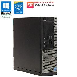 Corei5モデルDELL(デル)OptiPlex7010Windows10中古パソコン中古パソコンデスクトップパソコンWPSOffice付Corei545703.20GHzメモリ8GBHDD500GBDVDマルチドライブ初期設定済送料無料(※一部地域を除く)