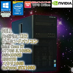 ★限定1台★グラフィックボード高速SSD搭載!WPSOffice付【中古】デスクトップパソコンミドルゲーミングDELLOptiPlexXE2MTWindows10ProCorei74770S3.10GHzメモリ16GBSSD480GBHDD2TBDVDマルチドライブNVIDIAGeForceGTX1050初期設定済