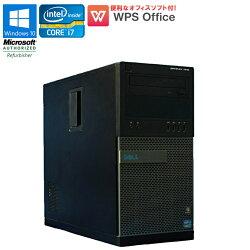 限定1台WPSOffice付中古パソコンデスクトップパソコン中古パソコンDELL(デル)OptiPlex7010MTWindows10ProCorei737703.40GHzメモリ8GBHDD2TBDVDマルチドライブUSB3.0DisplayPort初期設定済