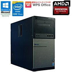 ★限定1台★グラフィックボード高速SSD搭載!WPSOffice付【中古】デスクトップパソコンDELLOptiPlex9020MTWindows10ProCorei545703.20GHzメモリ8GBSSD256GBHDD1TBDVD-ROMドライブAMDRadeonR7200series初期設定済