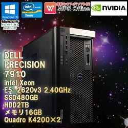 限定1台DELLPRECISIONTOWER7910グラフィックボード新品超速SSD搭載WPSOffice付中古パソコンワークステーションデスクトップ中古パソコンWindows10XeonE5-2620v3メモリ16GBSSD480GBHDD2TBDVDマルチQuadroK4200×2初期設定済在宅勤務テレワーク