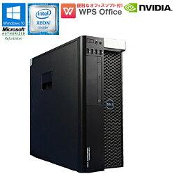 限定1台!DELLPRECISIONTOWER5810グラフィックボード新品超速SSD搭載WPSOffice付中古パソコンワークステーションデスクトップ中古パソコンWindows10XeonE5-1607v3メモリ16GBSSD480GBHDD3TBDVD-ROMQuadroM4000初期設定済在宅勤務テレワーク