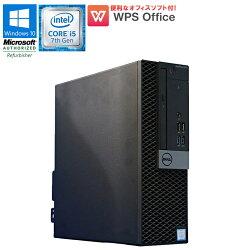 【中古】デスクトップパソコンDELLOptiPlex5050SFFWPSOffice付デスクトップパソコンWindows10Corei575003.40GHzメモリ8GBHDD500GBDVDマルチドライブ初期設定済90日保証中古パソコン