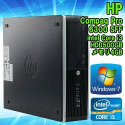 【中古】デスクトップパソコンHPCompaqPro6300SFFWindows7Corei321203.3GHzメモリ4GBHDD500GBDVDマルチドライブ■WPSOffice(KingsoftOffice)付【初期設定済】【送料無料(一部地域を除く)】