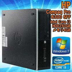 【中古】デスクトップパソコンHPCompaqPro6300SFFWindows7Corei321203.3GHzメモリ4GBHDD250GBDVDマルチドライブ■WPSOffice(KingsoftOffice)付【初期設定済】【送料無料(一部地域を除く)】