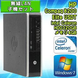 設定済無線LAN子機セット!【中古】デスクトップパソコンHPCompaq(コンパック)8200EliteUSDT(ウルトラスリム)Windows7CeleronG5302.40GHzメモリ4GBHDD320GBDVD-ROMドライブWPSOffice初期設定済送料無料ヒューレット・パッカードエイチピー