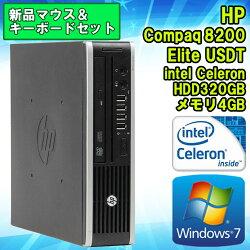 新品USBマウス&キーボードセット!【中古】デスクトップパソコンHPCompaq(コンパック)8200EliteUSDT(ウルトラスリム)Windows7CeleronG5302.40GHzメモリ4GBHDD320GBDVD-ROMドライブWPSOffice初期設定済送料無料ヒューレット・パッカードエイチピー