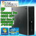 パワポ付! Microsoft Office Personal 2007セット 【中古】デスクトップパソコン HP Compaq(コンパック) Pro 6200 SFF Windows7 Core i3 2120 3.30GHz メモリ4GB HDD250GB DVDマルチドライブ 初期設定済 送料無料(一部地域を除く)