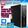 WPS Office付 【中古】 デスクトップパソコン HP(エイチピー) Compaq(コンパック) Elite 8300 SFF Windows10 Pro Core i5vPro 3470 3.20GHz メモリ4GB HDD250GB DVDマルチドライブ DisplayPort 初期設定済 送料無料(一部地域を除く)