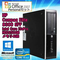 パワポ付!MicrosoftOfficePersonal2007セット【中古】デスクトップパソコンHP(エイチピー)Compaq(コンパック)Elite8300SFFWindows10ProCorei5vPro34703.20GHzメモリ4GBHDD250GBDVDマルチドライブDisplayPort初期設定済送料無料(一部地域を除く)