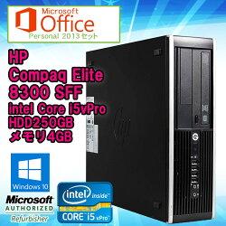 MicrosoftOfficePersonal2013セット【中古】デスクトップパソコンHP(エイチピー)Compaq(コンパック)Elite8300SFFWindows10ProCorei5vPro34703.20GHzメモリ4GBHDD250GBDVDマルチドライブDisplayPort初期設定済送料無料(一部地域を除く)