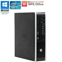 HPCompaq(コンパック)Elite8300USDWindows10Pro中古パソコン中古パソコンデスクトップパソコンWPSOffice付Corei5vPro3470S2.90GHzメモリ4GBHDD250GBDVD-ROMドライブ初期設定済