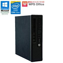 ★数量限定★WPSOffice付【中古】デスクトップパソコンHPCompaq(コンパック)EliteDesk800G1USDTWindows10Corei7vPro4770S3.10GHzメモリ8GBHDD320GBDVDマルチドライブ中古パソコン初期設定済送料無料(一部地域を除く)