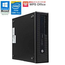 ★数量限定★WPSOffice付中古パソコン中古パソコンデスクトップパソコンHPEliteDesk800G1SFFWindows10ProCorei7vPro47903.60GHzメモリ8GBHDD500GBDVDマルチドライブDisplayPort初期設定済