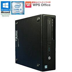 ★数量限定★WPSOffice付中古パソコン中古パソコンデスクトップパソコンHPProDesk600G2SFFWindows10ProCorei565003.20GHzメモリ4GB(DDR4)HDD1TBDVDマルチドライブ初期設定済送料無料(※一部地域を除く)