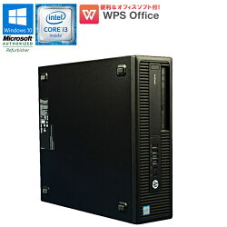 ★数量限定★WPSOffice付中古パソコン中古パソコンデスクトップパソコンHPProDesk600G2SFFWindows10ProCorei361003.70GHzメモリ4GBHDD500GBDVDマルチドライブ初期設定済