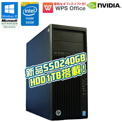 ★新品SSDモデル★グラフィックボード搭載!【中古】WPSOffice付中古パソコンデスクトップパソコンHPWorkstationZ230Windows10XeonE3-1230V33.30GHzメモリ16GB新品SSD240GBHDD1TBDVDマルチドライブNVIDIAQuadroK600初期設定済