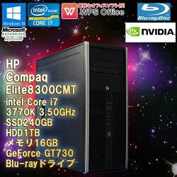 ★限定1台★高速SSD搭載!WPSOffice付【中古】HPデスクトップパソコンCompaq8200EliteCMTWindows10ProCorei7vPro26003.40GHzメモリ8GBSSD240GBHDD1TBODD2個モデルブルーレイドライブDVDマルチドライブAMDRadeonHD6570初期設定済