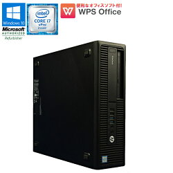 ★数量限定★WPSOffice付中古パソコン中古パソコンデスクトップパソコンHPEliteDesk800G2SFFWindows10ProCorei7vPro67003.40GHzメモリ16GBHDD1TB(500GB×2)DVD-ROMドライブ初期設定済