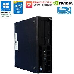 グラフィックボード搭載Windows10中古パソコン中古パソコンWPSOffice付デスクトップパソコンHPWorkstationZ230SFFSFFXeonE3-1270v33.50GHzメモリ16GBHDD2TBブルーレイドライブNVIDIAQuadroK600初期設定済90日保証在宅勤務OKテレワーク