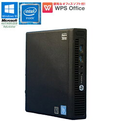 WPSOffice付【中古】デスクトップパソコン中古パソコンHPProDesk400G2DMWindows10CeleronG3900T2.60GHzメモリ4GBSSD128GB初期設定済コンパクト小型新品爆速SSDモデル!