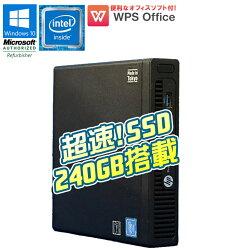 WPSOffice付【中古】デスクトップパソコン中古パソコンHPProDesk400G2DMWindows10CeleronG3900T2.60GHzメモリ4GBSSD240GB初期設定済コンパクト小型新品爆速SSDモデル!