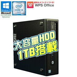 WPSOffice付中古パソコン中古パソコンデスクトップパソコンHPProDesk600G2SFFWindows10ProCorei361003.70GHzメモリ4GBHDD1TBDVDマルチドライブ初期設定済在宅勤務テレワークに最適