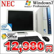 ����š�NECMK25EB-E&ŹĹ���ޤ���17������վ����åȡ�Windows7Professional���/HDD:250GB/����:2GB/CPU:Celeron2.50GHz/�켰·�������ܡ��ɡ��ޥ����ա��